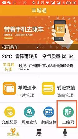 广州交通小程序报价