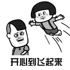 广州交通四开四停小程序