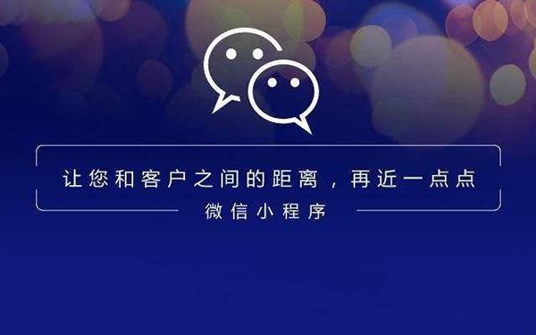 广州小程序商城开发命名