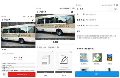 广州小程序开发优势